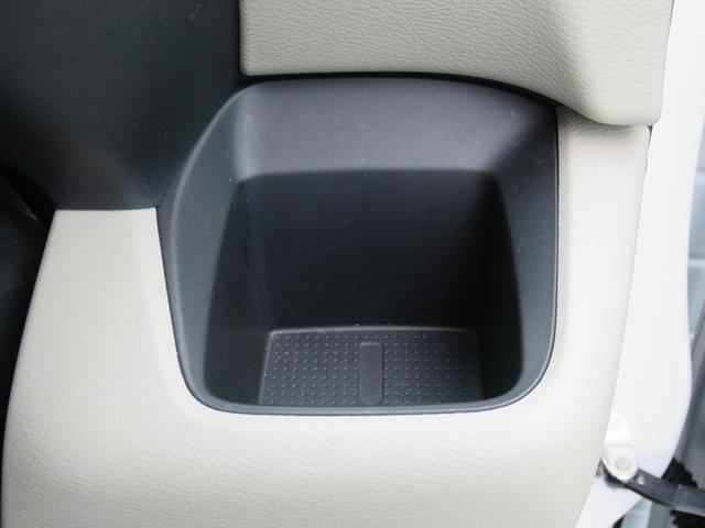 G 禁煙車 2WD 誤発進抑制装置 ナビ 全方位カメラ スマートキー オートライトコントロール 盗難防止装置 純正マット 衝突被害軽減ブレーキ 障害物センサー 片側電動スライドドア シートヒーター(55枚目)