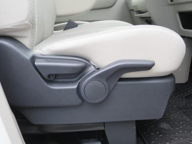 G 禁煙車 2WD 誤発進抑制装置 ナビ 全方位カメラ スマートキー オートライトコントロール 盗難防止装置 純正マット 衝突被害軽減ブレーキ 障害物センサー 片側電動スライドドア シートヒーター(65枚目)