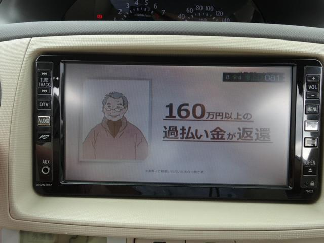 トヨタ シエンタ 助手席回転シート 福祉車両