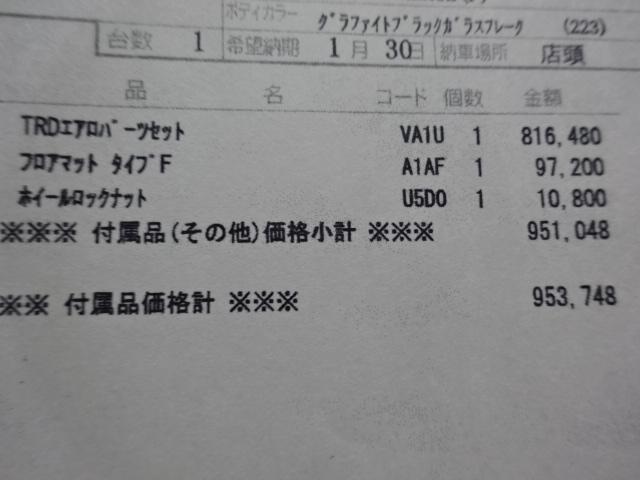 「レクサス」「ES」「セダン」「埼玉県」の中古車4