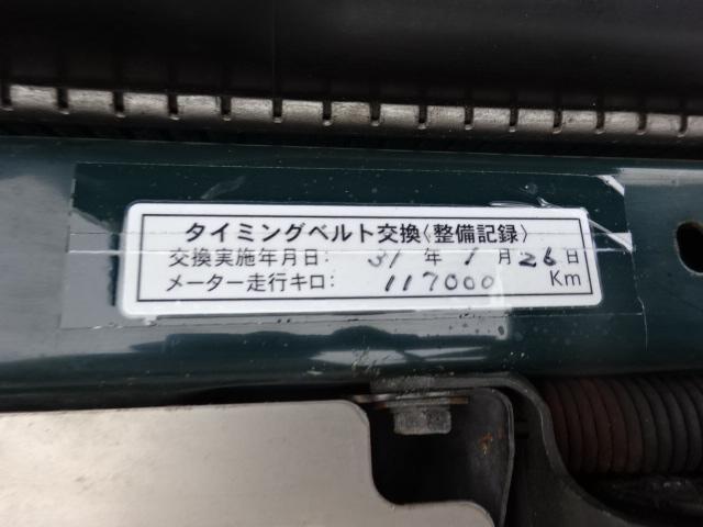 「その他」「ユーノスロードスター」「オープンカー」「埼玉県」の中古車41