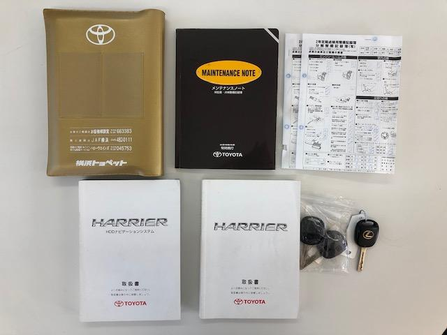 「トヨタ」「ハリアー」「SUV・クロカン」「埼玉県」の中古車8