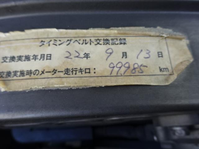 「日産」「スカイライン」「クーペ」「埼玉県」の中古車49