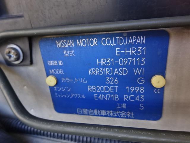 「日産」「スカイライン」「クーペ」「埼玉県」の中古車53