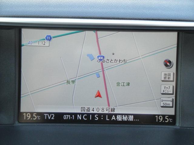 「日産」「フーガ」「セダン」「茨城県」の中古車40