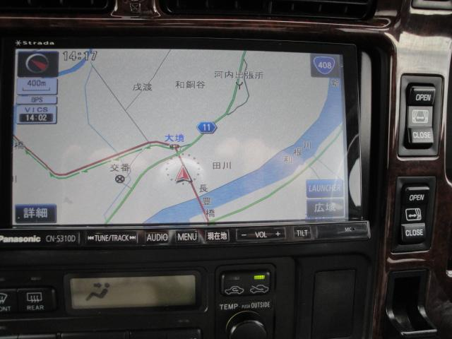 「トヨタ」「ハイエース」「ミニバン・ワンボックス」「茨城県」の中古車45