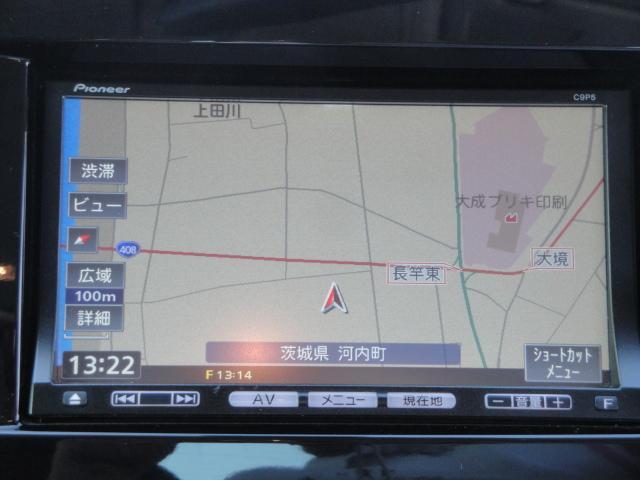 「マツダ」「RX-8」「クーペ」「茨城県」の中古車43