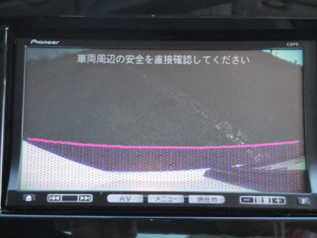 「マツダ」「RX-8」「クーペ」「茨城県」の中古車44