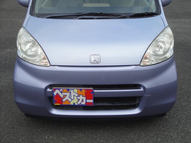 「ホンダ」「ライフ」「コンパクトカー」「茨城県」の中古車5