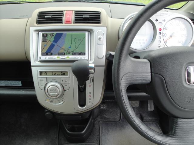 「ホンダ」「ライフ」「コンパクトカー」「茨城県」の中古車32