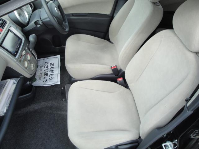 「ホンダ」「ライフ」「コンパクトカー」「茨城県」の中古車23