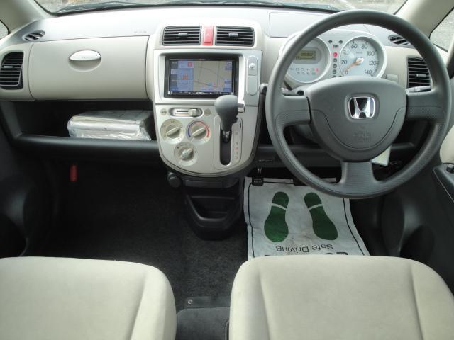 「ホンダ」「ライフ」「コンパクトカー」「茨城県」の中古車29