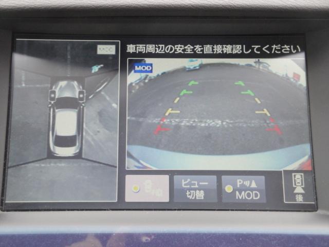 「日産」「スカイライン」「セダン」「茨城県」の中古車39