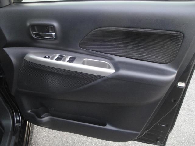 「日産」「デイズルークス」「コンパクトカー」「茨城県」の中古車21