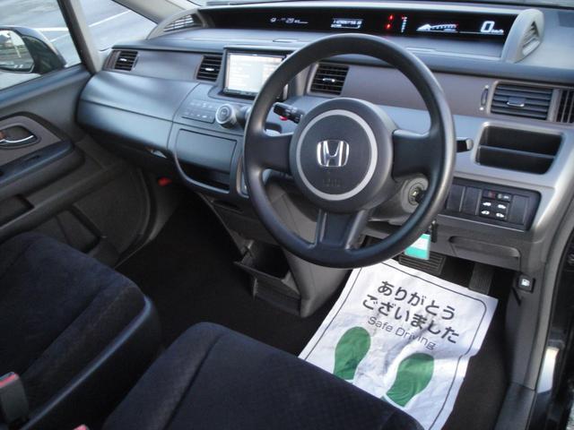 「ホンダ」「ステップワゴン」「ミニバン・ワンボックス」「茨城県」の中古車14