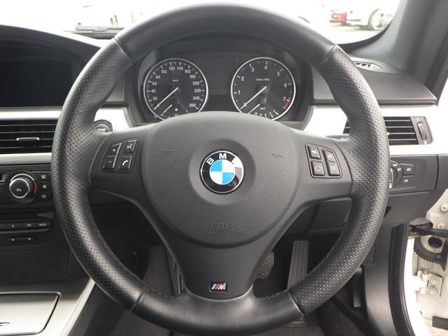 BMW BMW 320iクーペMスポーツ 18インチ コンフォートP