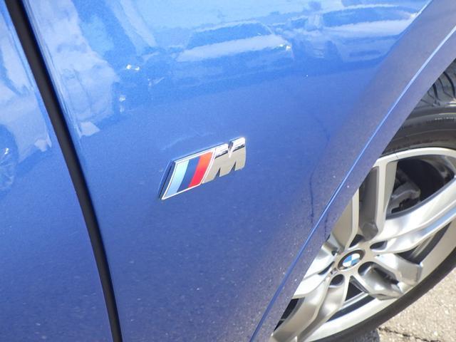 sDrive 18i Mスポーツ 弊社レンタカー ACC(6枚目)