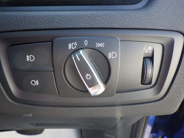 sDrive 18i Mスポーツ 弊社レンタカー ACC(9枚目)
