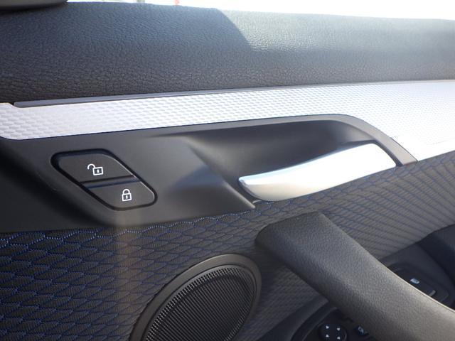 sDrive 18i Mスポーツ 弊社レンタカー ACC(16枚目)