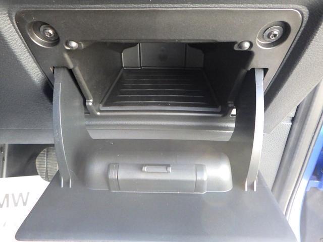 sDrive 18i Mスポーツ 弊社レンタカー ACC(17枚目)
