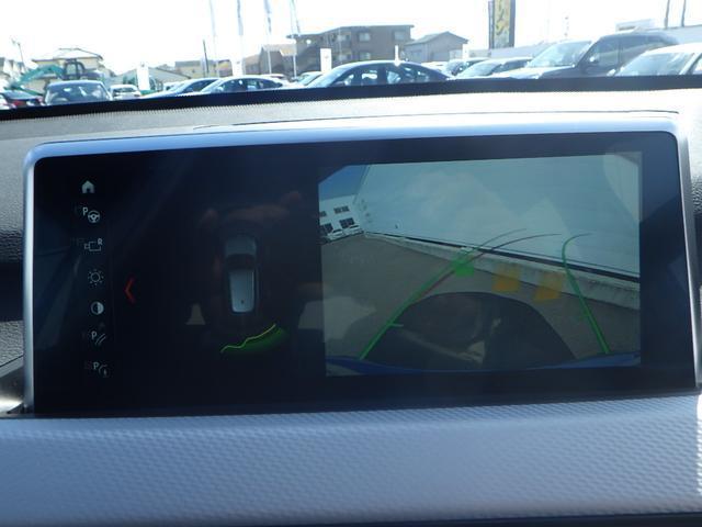 sDrive 18i Mスポーツ 弊社レンタカー ACC(20枚目)