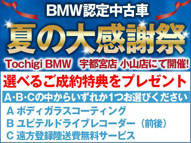 320d xDrive グランツーリスモ Mスポーツ登録済未(2枚目)