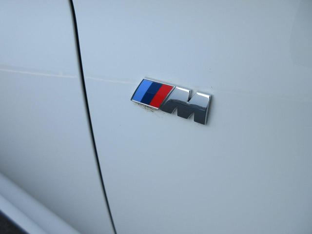 320d xDrive グランツーリスモ Mスポーツ登録済未(4枚目)