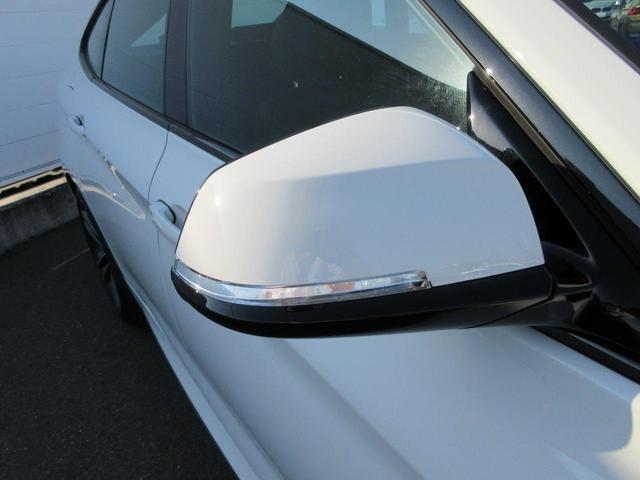 320d xDrive グランツーリスモ Mスポーツ登録済未(6枚目)