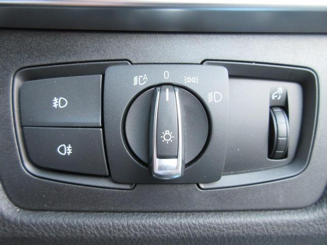 320d xDrive グランツーリスモ Mスポーツ登録済未(10枚目)