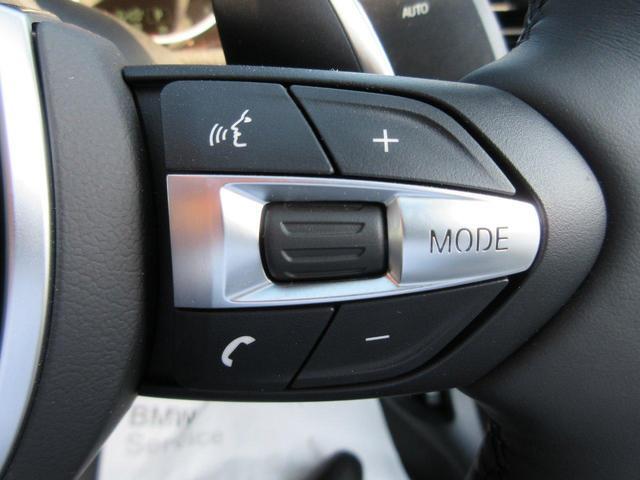 320d xDrive グランツーリスモ Mスポーツ登録済未(14枚目)