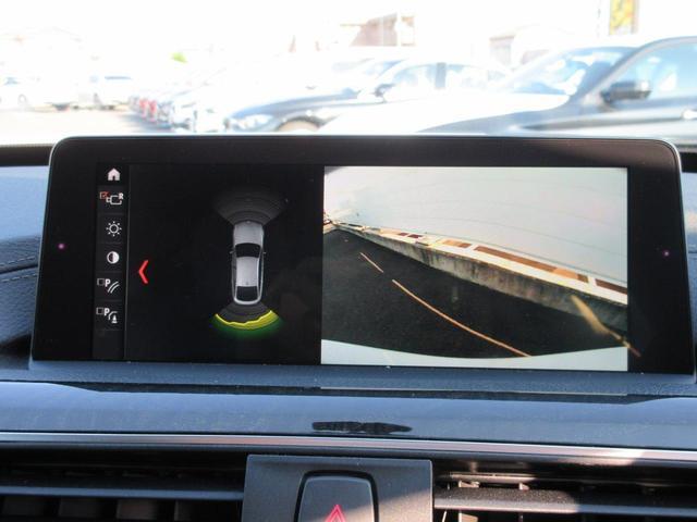 320d xDrive グランツーリスモ Mスポーツ登録済未(18枚目)