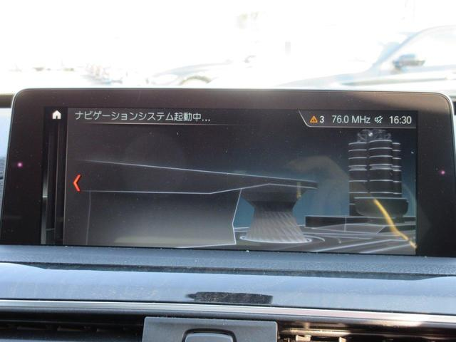 320d xDrive グランツーリスモ Mスポーツ登録済未(19枚目)