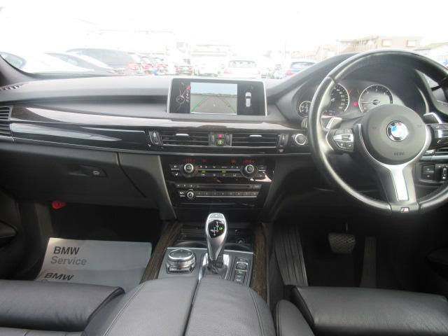 「BMW」「BMW X5」「SUV・クロカン」「栃木県」の中古車31