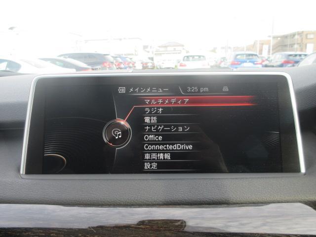 「BMW」「BMW X5」「SUV・クロカン」「栃木県」の中古車43