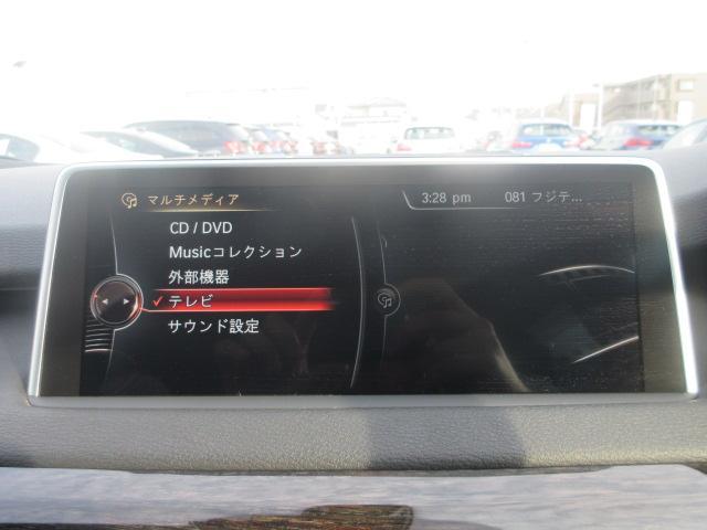 「BMW」「BMW X5」「SUV・クロカン」「栃木県」の中古車45
