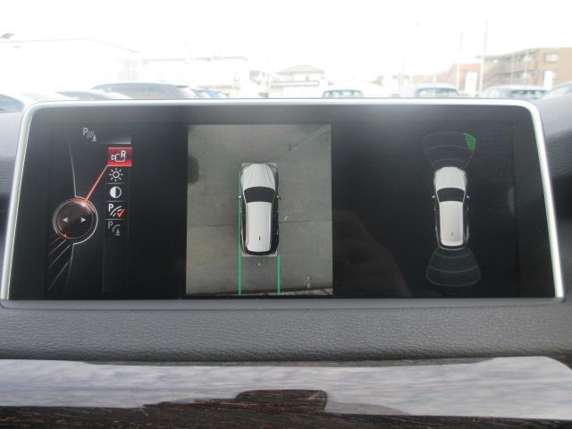 「BMW」「BMW X5」「SUV・クロカン」「栃木県」の中古車47