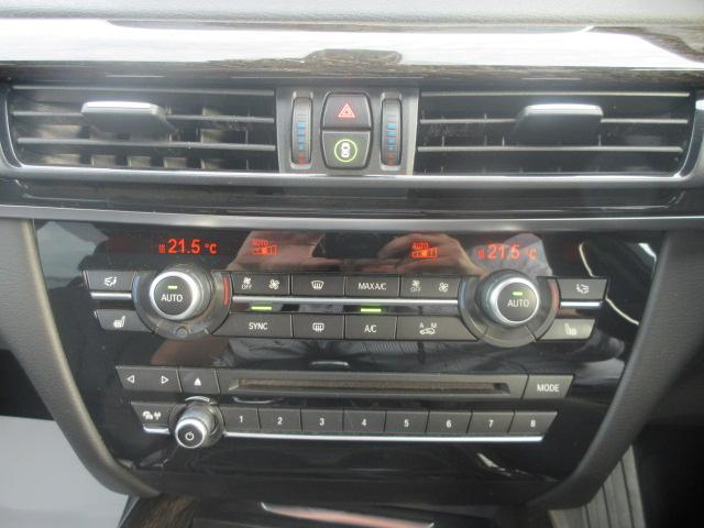 「BMW」「BMW X5」「SUV・クロカン」「栃木県」の中古車48