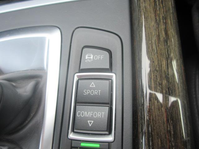 「BMW」「BMW X5」「SUV・クロカン」「栃木県」の中古車53