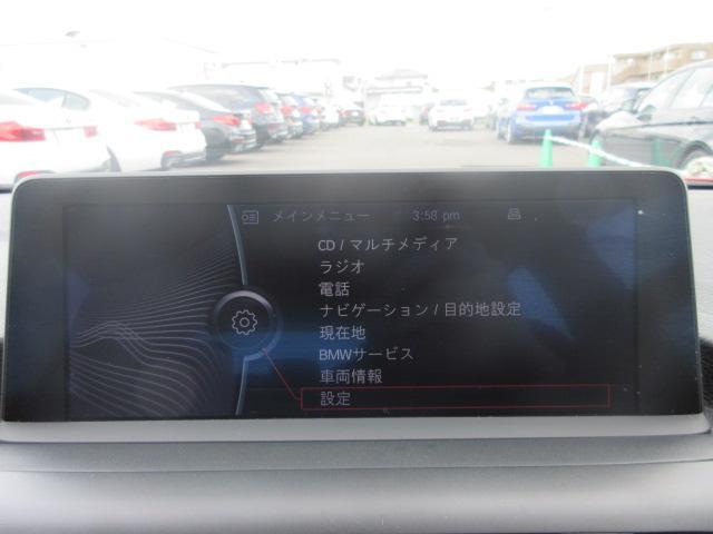 「BMW」「BMW」「コンパクトカー」「栃木県」の中古車43