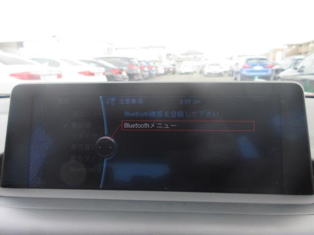 「BMW」「BMW」「コンパクトカー」「栃木県」の中古車45