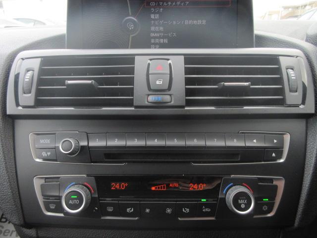 「BMW」「BMW」「コンパクトカー」「栃木県」の中古車47
