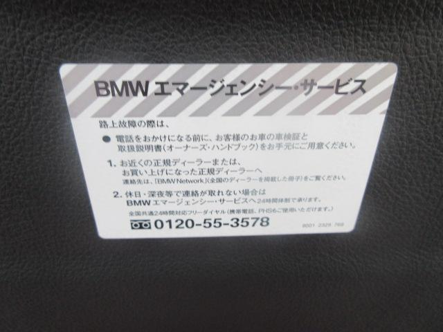 「BMW」「BMW」「コンパクトカー」「栃木県」の中古車67