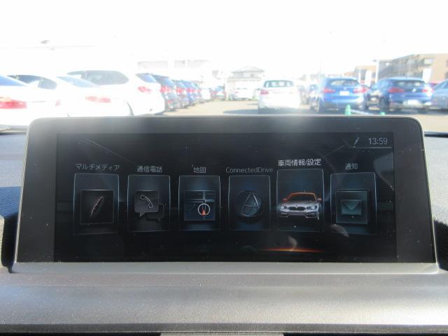 「BMW」「BMW」「コンパクトカー」「栃木県」の中古車46