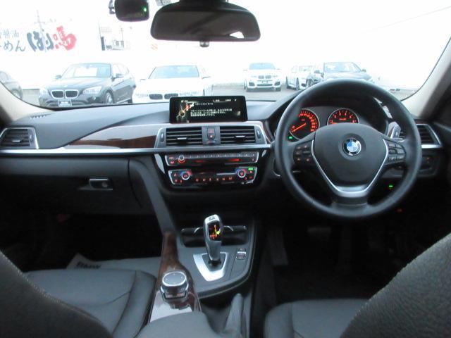 320iラグジュアリー 正規認定中古車 ワンオーナー LEDヘッドライト コンフォートアクセス 純正17インチ 純正HDDナビ レザーシート シートヒーター リアPDC バックカメラ ACC レーンチェンジウォーニング(33枚目)