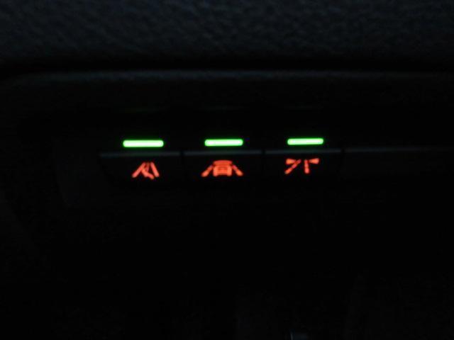 320iラグジュアリー 正規認定中古車 ワンオーナー LEDヘッドライト コンフォートアクセス 純正17インチ 純正HDDナビ レザーシート シートヒーター リアPDC バックカメラ ACC レーンチェンジウォーニング(39枚目)