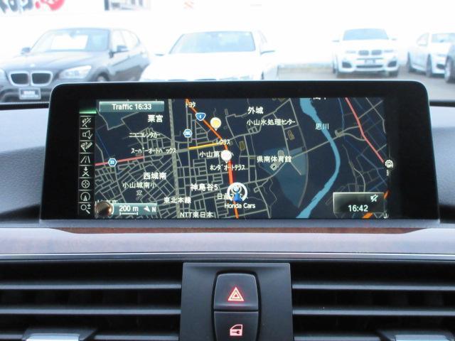 320iラグジュアリー 正規認定中古車 ワンオーナー LEDヘッドライト コンフォートアクセス 純正17インチ 純正HDDナビ レザーシート シートヒーター リアPDC バックカメラ ACC レーンチェンジウォーニング(44枚目)