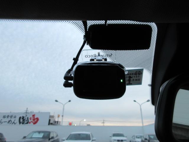 320iラグジュアリー 正規認定中古車 ワンオーナー LEDヘッドライト コンフォートアクセス 純正17インチ 純正HDDナビ レザーシート シートヒーター リアPDC バックカメラ ACC レーンチェンジウォーニング(45枚目)