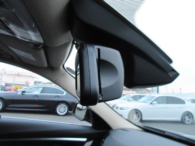 320iラグジュアリー 正規認定中古車 ワンオーナー LEDヘッドライト コンフォートアクセス 純正17インチ 純正HDDナビ レザーシート シートヒーター リアPDC バックカメラ ACC レーンチェンジウォーニング(46枚目)