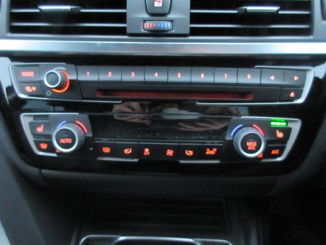 320iラグジュアリー 正規認定中古車 ワンオーナー LEDヘッドライト コンフォートアクセス 純正17インチ 純正HDDナビ レザーシート シートヒーター リアPDC バックカメラ ACC レーンチェンジウォーニング(48枚目)