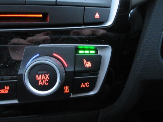 320iラグジュアリー 正規認定中古車 ワンオーナー LEDヘッドライト コンフォートアクセス 純正17インチ 純正HDDナビ レザーシート シートヒーター リアPDC バックカメラ ACC レーンチェンジウォーニング(50枚目)